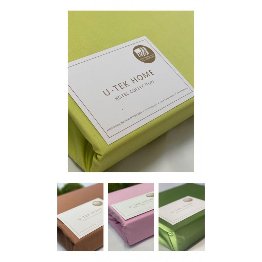 Наволочка Home Collection Cotton Lime U-tek