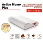 Подушка Active Memo Plus MatroLuxe